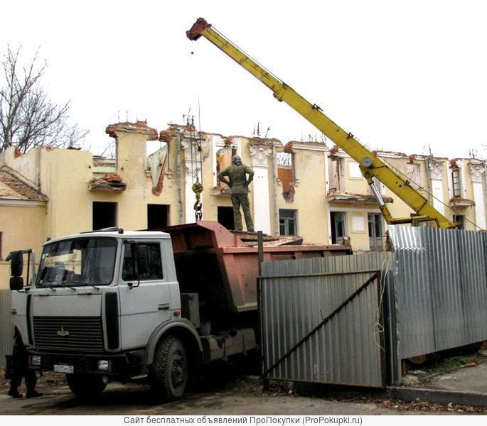 Демонтаж металлоконструкций, зданий и сооружений
