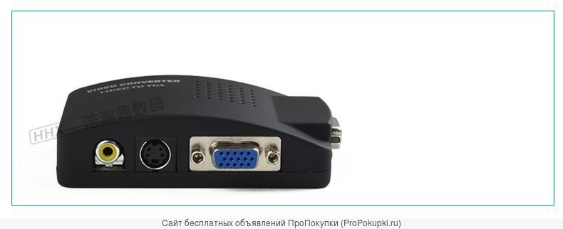 Аренда, прокат в Томске: Конвертер сигнала видео (RCA) S-video в VGA