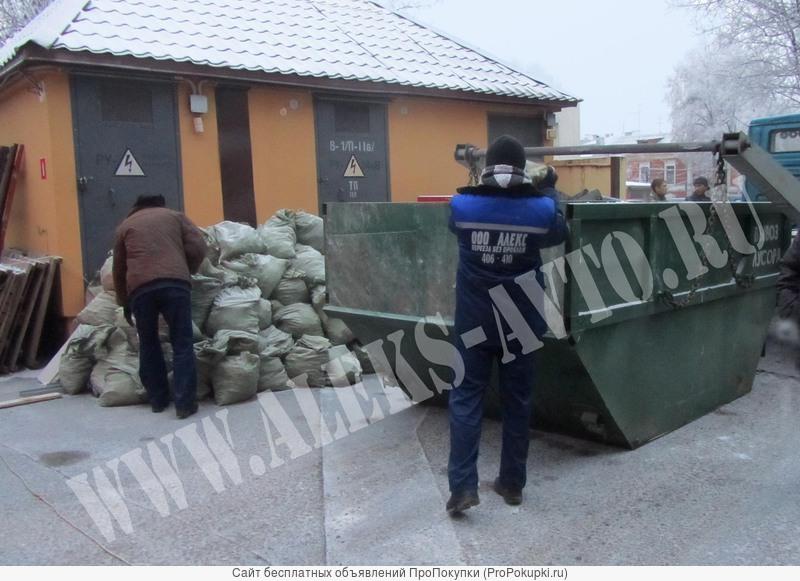 Вывоз строительного мусора контейнером-бункером