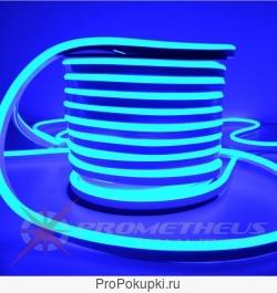 LED светильники ТМ PrLUX
