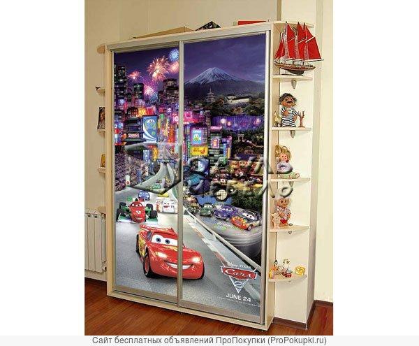 Шкафы-купе в детскую/спальню/гостиную