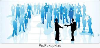 Профессиональные переводы с иностранного языка на русский язык