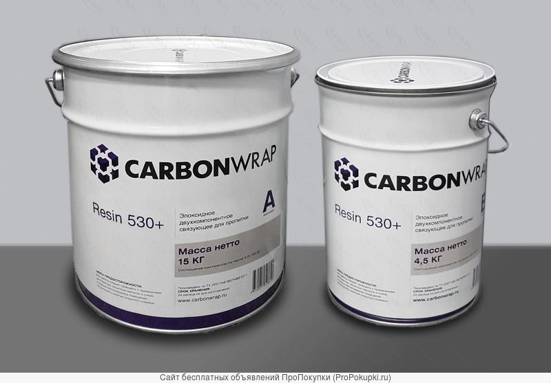 CarbonWrap Resin 530+