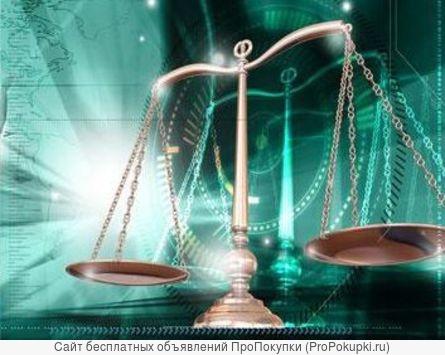 юридическая ,бухгалтерская помощь