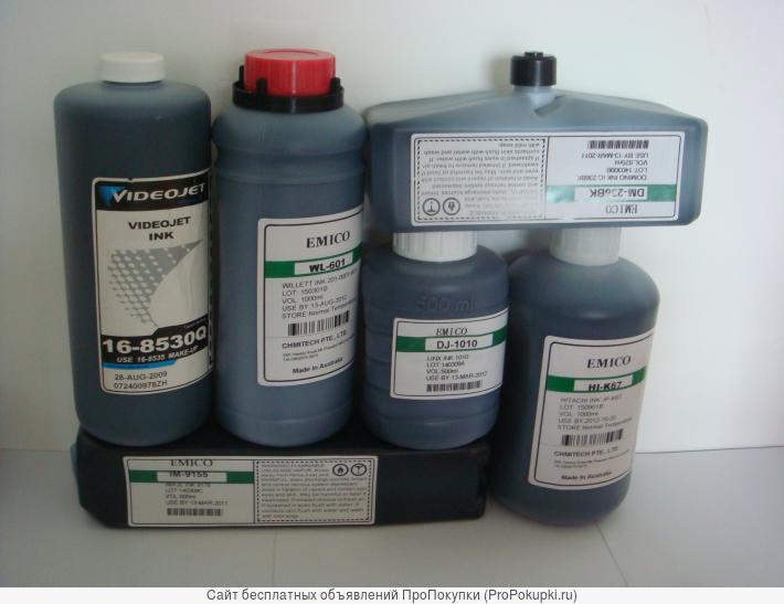 Продажа маркировочного оборудования и расходных материалов