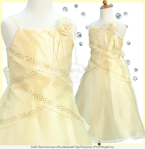 Платье Японского дизайнера