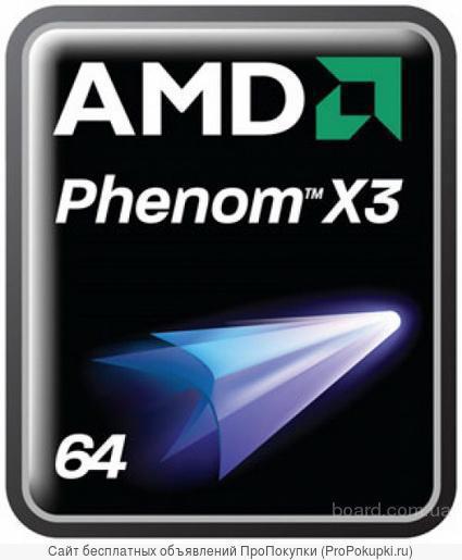 Процессор, видеокарту, системный блок, память, жесткий, БП и др