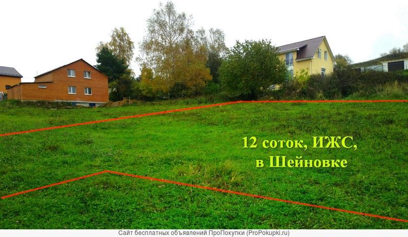 Зем.участок 15 соток в черте города Смоленска, на ул. 1 мая