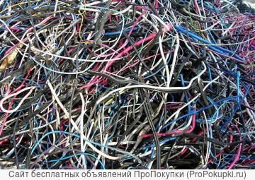 Куплю,Покупка лома медного и алюминевого кабеля в оплетке
