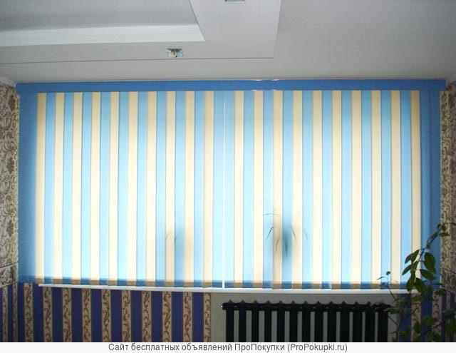 Жалюзи,рулонные шторы,москитные сетки