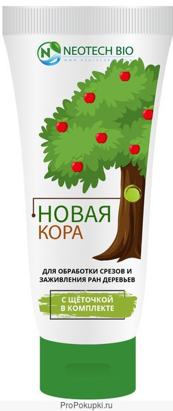 СПРЕЙ «НОВАЯ КОРА» С НАНОСЕРЕБРОМ Ag0