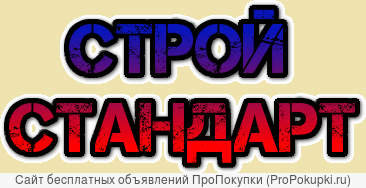 гравий Песок от 1т до 30