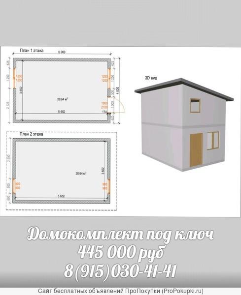 Домокомплект из сип панелей 48 м2 для самостоятельной сборки