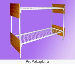 Металлические кровати для общежитий, кровати для рабочих бригад, кровати для пансионата, кровати для хосписов