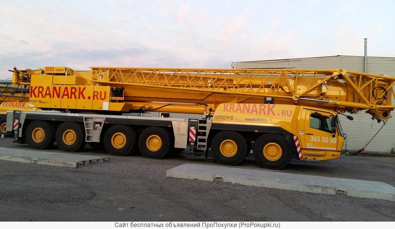 300 тонн Grove GMK6300L-1 Автокран 2017г Наличии