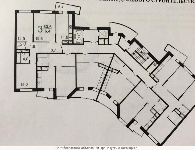 Продам 3-х комн квартиру г. Одинцово, ул. Гвардейская, д.9