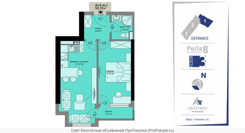 Двухкомнатная квартира - энергетический класс А