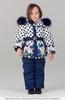 Новая коллекция. Bilemi Зимний костюм для девочки 316570