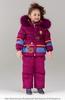 Билеми Зимний костюм на био-пуху 316608