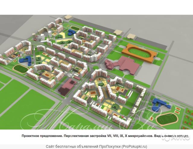 Инвестиционный проект строительства микрорайона
