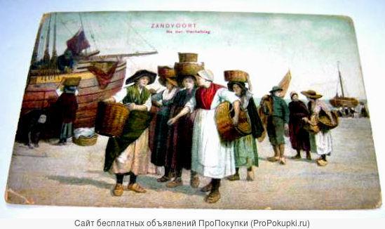 Открытка-почтовая карточка г/и 1906