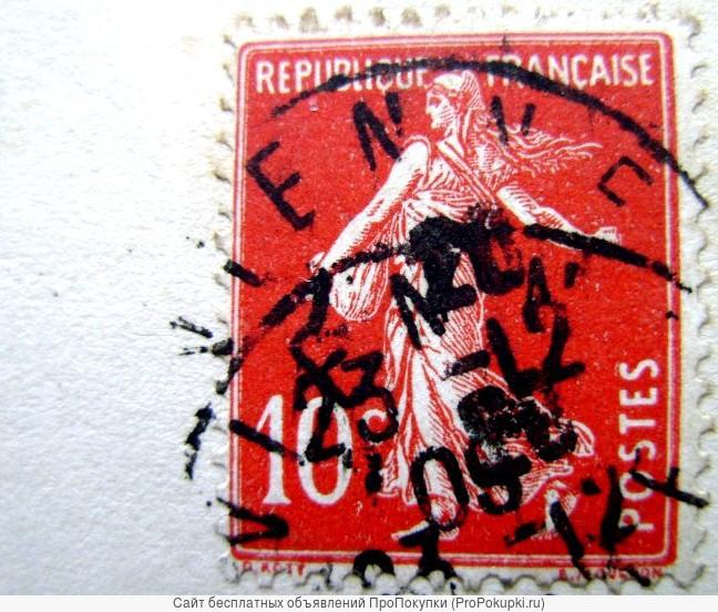С Новым годом Франция 1909 год.