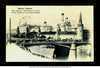 Вид Кремля с Москворецким мостом 1904 год.
