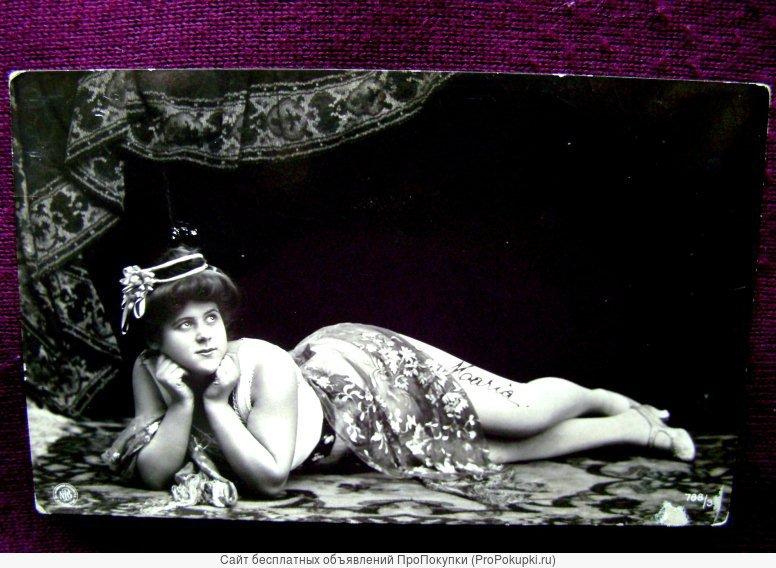 Красавица, Бельгия, 1914 год.