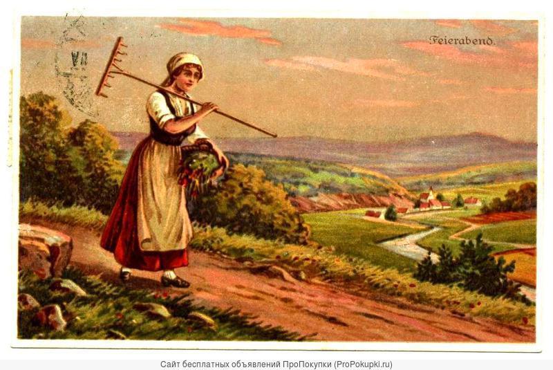 Девушка. С поля домой. 1921 год.
