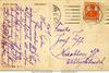 Девушка вяжет. 1917 год.