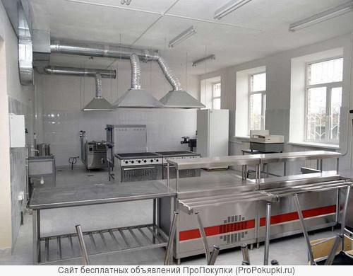 Монтаж и ремонт пищевого оборудования
