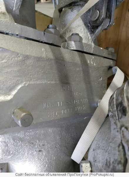 Клапан предохранительный Ду2х65 581-С999
