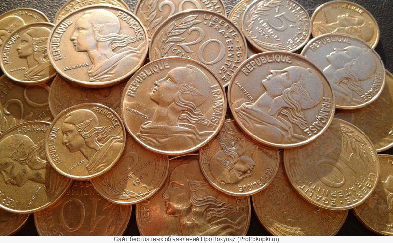 Монеты. Большой выбор. Недорого .