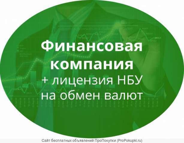 Бесплатное объявление на обмен работа в чкаловске калининграде свежие вакансии