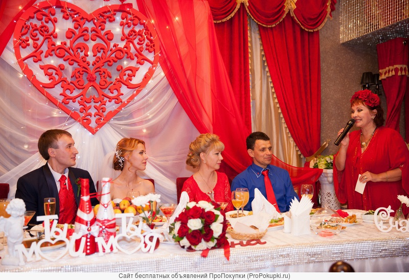 Тамада , ведущая на свадьбу ,юбилей, корпоратив Светлана Николаевна