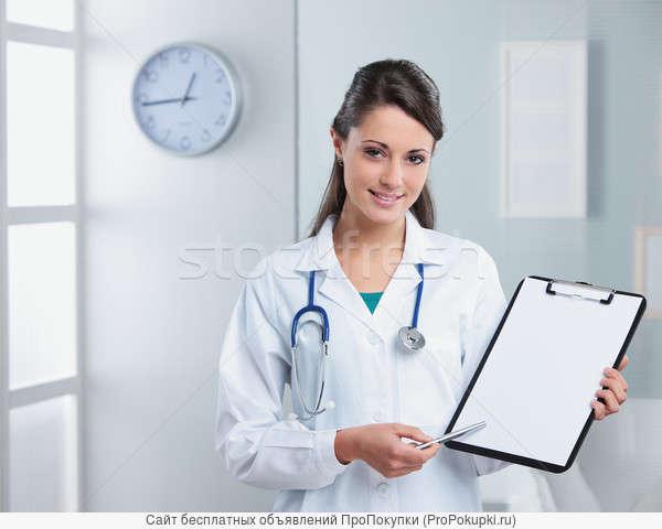 Требуется сотрудник с опытом врача