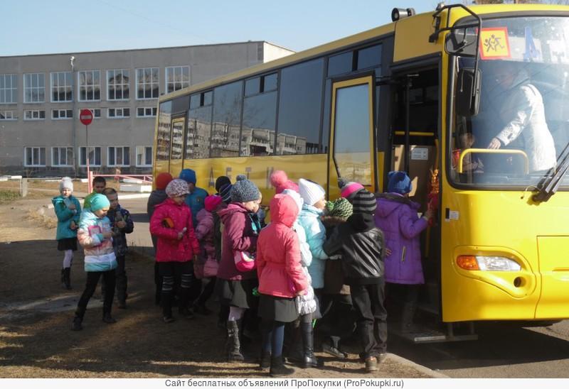 Аренда автобусов для школьников и перевозка детей