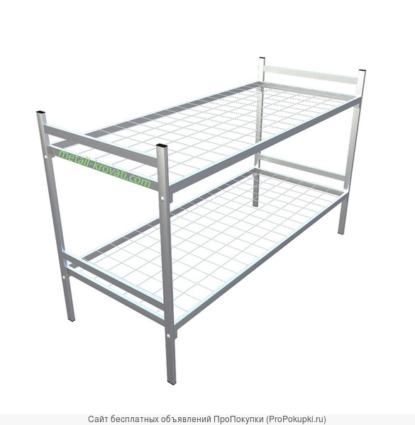 Кровати металлические для рабочих общежитий, кровати для турбазы, кровати для пансионата, кровати для студентов