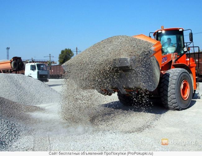 Песок,гравмасса,пескосоляная смесь,керамзит,нефракционный гравий,щебень,гравий,отсев щебня,грунт,бетонный щебень,известковый раствор М-4,бетон