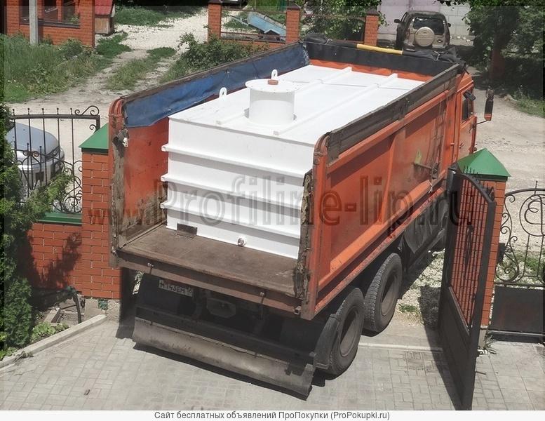 Емкость полипропиленовая (пластик) купить в Липецке