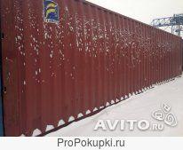 20 и 40 фут. Челябинск
