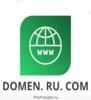 домены и профессиональный хостинг