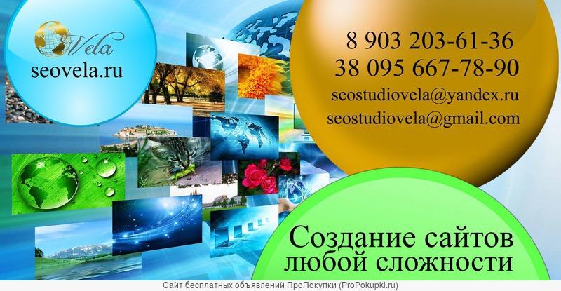 Сайт визитка недорого и качественно