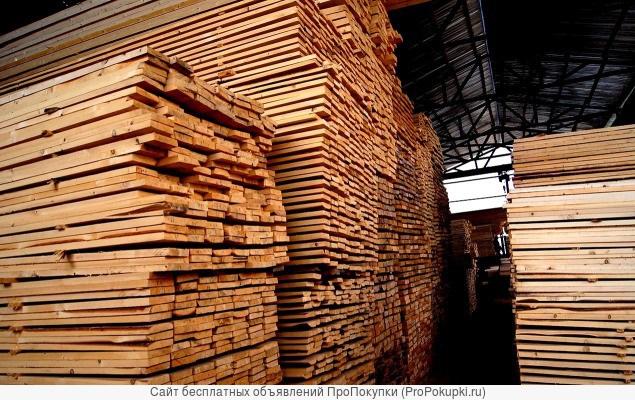 Обрезная доска лиственница 20х110 2 сорт