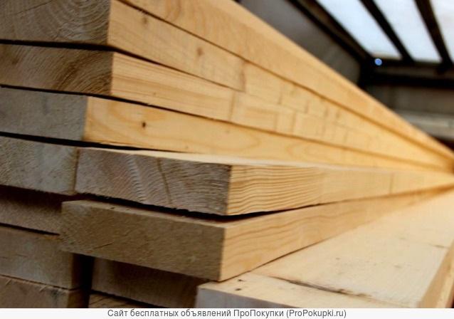 Обрезная доска лиственница 50х200 2 сорт