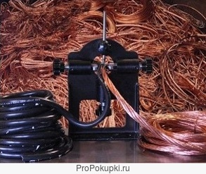Продам ручной станок для разделки кабеля