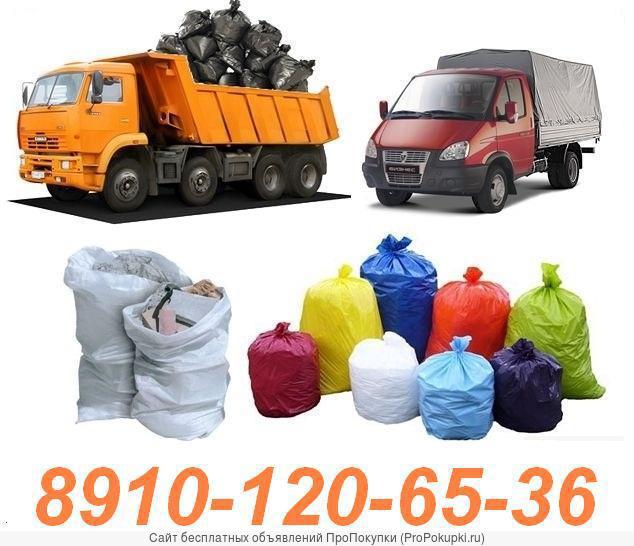 Вывоз мусора из квартир, дач, гаражей