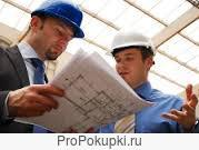 Перевод технической и деловой документации