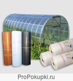 теплоизоляция гидроизоляция пленки упаковка
