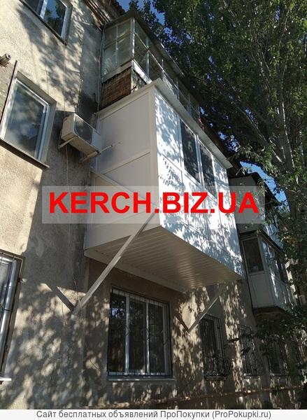 Расширение балконов под ключ (отделка, обшивка, пол, потолок) в Керчи